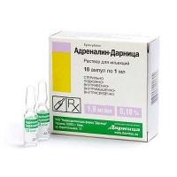 Адреналин-Дарница 0.18% 1 мл №10 раствор
