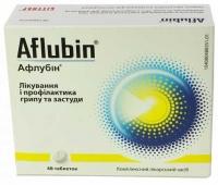 Афлубин №48 таблетки
