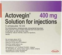 Актовегин 400 мг 10мл N5 раствор для инъекций