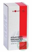 Альбумин донорский 10% 100 мл