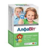Алфавит Детский сад №60 витамины