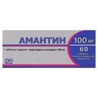 Амантин 100 мг №60 таблетки