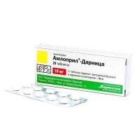 Амлоприл-Дарница 0.01 N20 таблетки