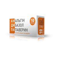 Анальгин-дибазол-папаверин №10 таблетки