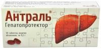 Антраль 200 мг №30 таблетки