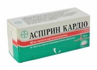 Аспирин Кардио 100 мг №56 таблетки