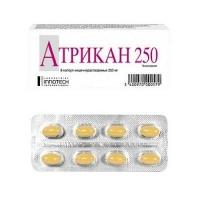 Атрикан 250 мг №8 капсулы