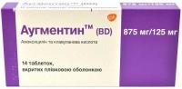 Аугментин 875 мг/125 мг №14 таблетки