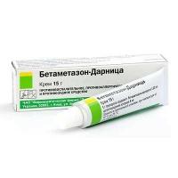 Бетаметазона-Дарница 15г крем