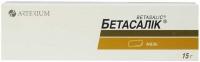 Бетасалик-КМП 15 г мазь