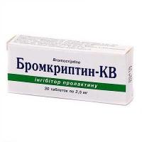 Бромкриптин-КВ 2.5 мг №30 таблетки