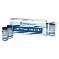 Цефтриаксон БХФЗ 1 г порошок для приготовления раствора для инъекций