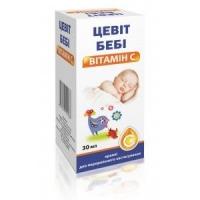 Цевит Беби с Витамином С 30 мл капли