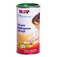 Чай Хипп Hipp для повышения лактациии 200г