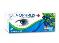 Черника-Ф черника + очанка 0.5 г №40 таблетки