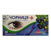 Черника-Ф черника+ очанка 0.5 г №80 таблетки