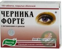 Черника форте 0.25 г №100 таблетки