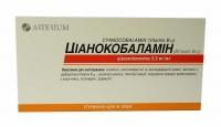 Цианокобаламин 0.05% 1 мл №10 раствор для инъекций