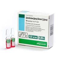 Цианокобаламин-Дарница 0.05% 1 мл №10 раствор для инъекций