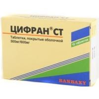 Цифран СТ 500 мг №10 таблетки