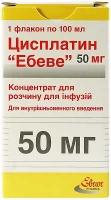 Цисплатин Эбеве 100 мл 50 мг N1 концентрат