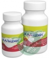 Цитра-Кальцемин N60 таблетки