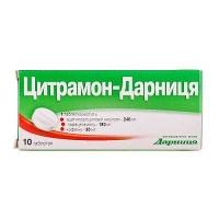 Цитрамон-Дарница N10 таблетки