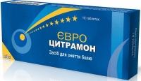 Цитрамон Евро N10 таблетки