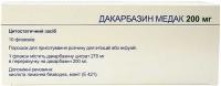 Дакарбазин-Медак 200 мг N10 порошок