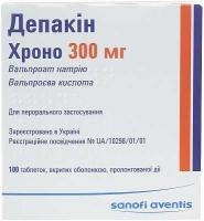 Депакин Хроно 300 мг N100 таблетки