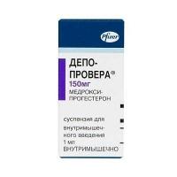 Депо-провера 150 мг/1 мл суспензия для инъекций