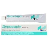 Дермадрин 20 мг/г 50 г мазь