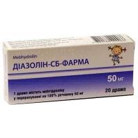 Диазолин СБ-Фарма 50мг №20 драже
