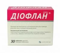 Диофлан 500 мг №30 таблетки
