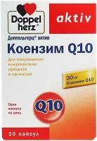 Доппельгерц Актив Коэнзим Q10 №30 капсулы
