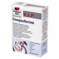 Доппельгерц VIP СпермАктив №30 капсулы