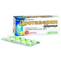 Дротаверин-Дарница 0.04г N30 таблетки