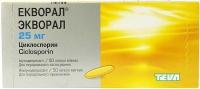 Экворал 25 мг №50 капсулы