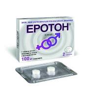 Эротон 100 мг №2 таблетки