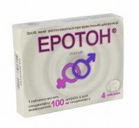 Эротон 100 мг №4 таблетки
