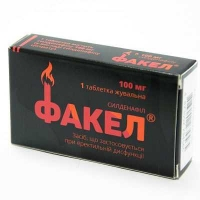 Факел 100 мг №1 таблетки жевательные
