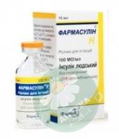 Фармасулин H 100 МЕ/мл 10 мл