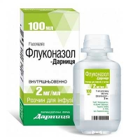 Флуконазол-Дарница 2 мг/мл 100 мл №1 раствор
