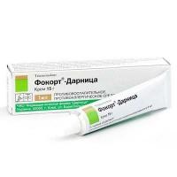 Фокорт-Дарница 0.1% 15 г крем