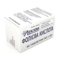 Фолиевая кислота 1мг №50 таблетки
