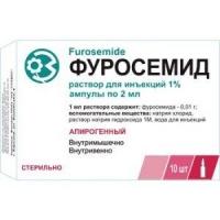 Фуросемид 1% 2 мл №10 раствор