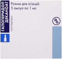 Галоперидол Деканоат 50 мг 1 мл №5 раствор для инъекций