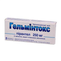 Гельминтокс 250 мг №3 таблетки