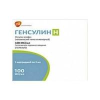 Генсулин H 100ЕД/мл 10 мл  №1 суспензия