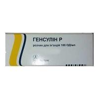 Генсулин Р 100ЕД/мл 3 мл №5 раствор для инъекций